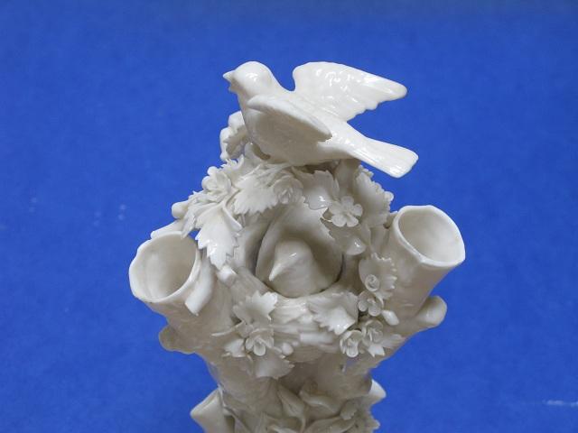 1st. Period Bird's Nest Vase !!