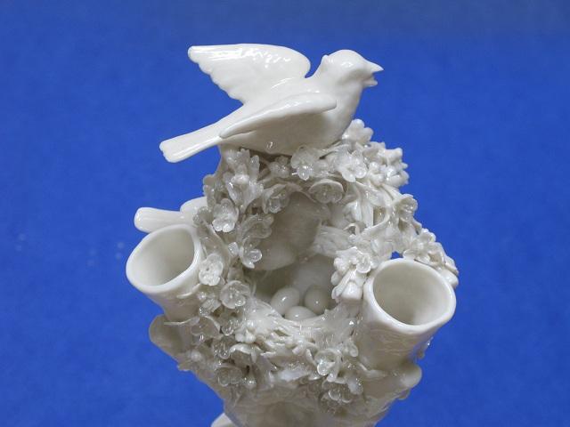 2nd. Period Bird's Nest Vase !!