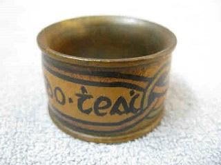 Wooden Napkin Ring # 2 !!